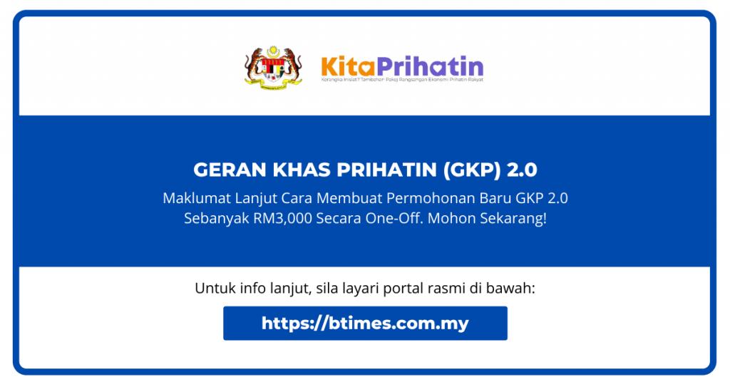 Ikuti Cara Mudah Memohon Bantuan Sebanyak RM3,000 Secara One-off Oleh Kerajaan